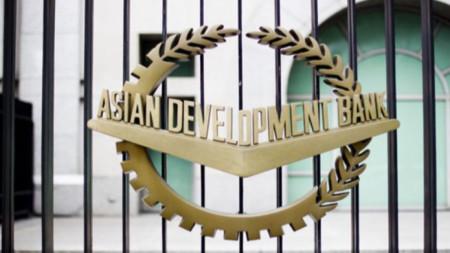Азиатска банка за развитие