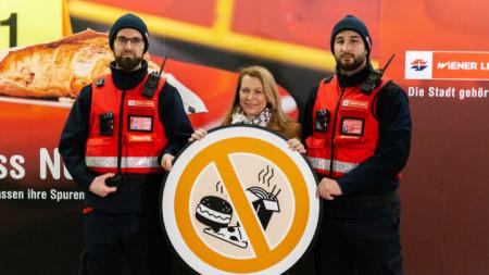 Забраната за консумация на храни в метрото на Виена бе въведена след широка информационна кампания.