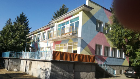 """Детската градина """"Д-р Тодора Миладинова"""" в Рила - единствената в общината."""