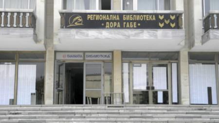 Библиотеката в Добрич получи дарение от Атанас Пеев