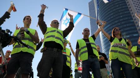 Кадър от протеста на жълтите жилетки в Тел Авив, който се проведе на 14 декември.