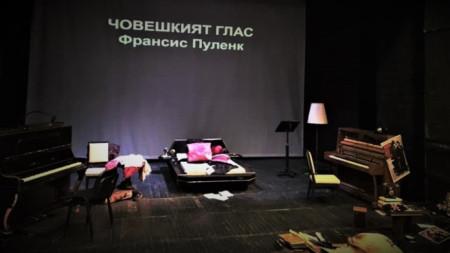 Фрагмент от постановката