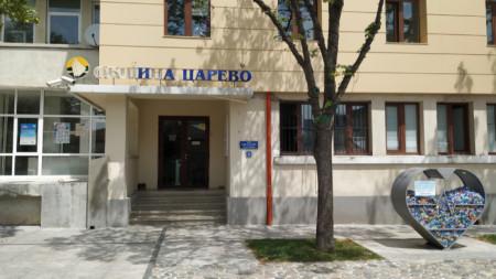 Сградата на община Царево