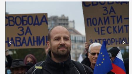 Евгени Чупов, протест пред Руското посолство, София (личен архив, Фейсбук)