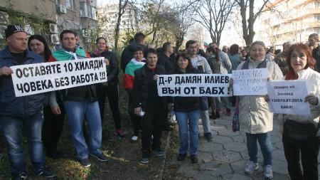 Пред сградата на Централно управление на БАБХ се състоя протест на по повод епизоотичната обстановка в страната.