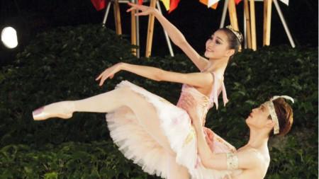"""Международен балетен конкурс - Варна"""