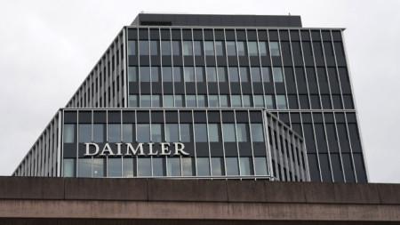 """Централата на """"Даймлер"""" в Щутгарт."""
