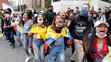 Протест в Богота, 4 май 2021 г.