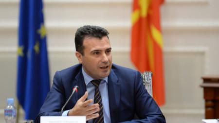 Kryeministri i Maqedonisë së Veriut Zoran Zaev