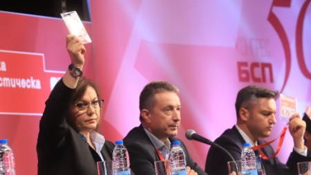 Днес е вторият ден от 50-ият. юбилеен конгрес на БСП, който се провежда в НДК