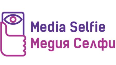 """Логото на проекта """"Медия селфи"""" на Центъра за развитие на медиите, в рамките на който е извършено проучването."""