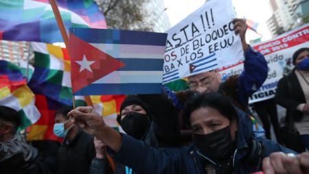 Акция в подкрепа на кубинското правителство в Ла Пас, Боливия.