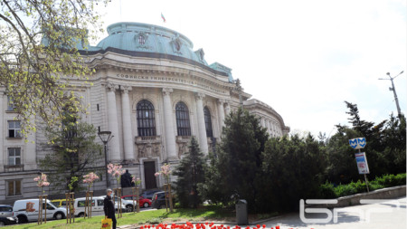 Софийския университет