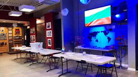 """Избирателна секция в Български Културен Център """"Магура"""" в Чикаго"""