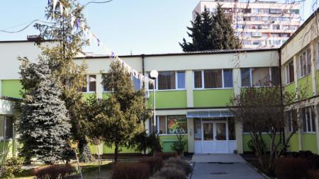 """Детска градина № 4 """"Бреза"""" в Стара Загора"""