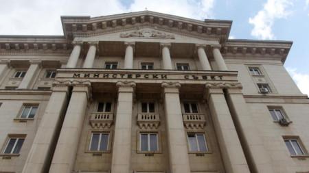 Υπουργικό Συμβούλιο Βουλγαρίας