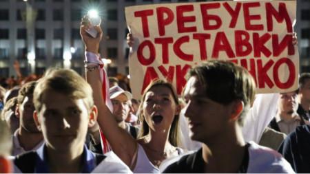 Антиправителствен протест в Беларус