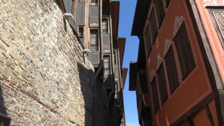 Старият Пловдив
