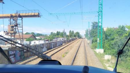 По модернизираното ЖП трасе