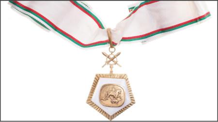 """Орден """"Мадарски конник"""" 1 степен"""