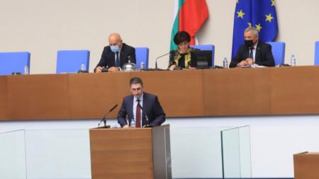 Hristo Terzisjki në Parlament