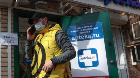 Надпис на аптека указва, че защитните маски вече са изчерпани, Москва - 18 март 2020 г