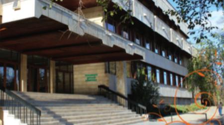 Обединения детски комплекс в Перник