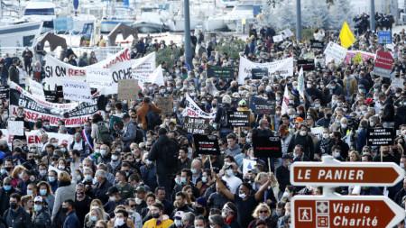 Протест срещу Covid рестрикциите в Марсилия - 26 ноември 2020 г.