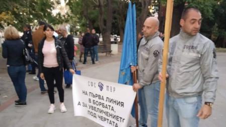 Протест на служители от системата на МВР