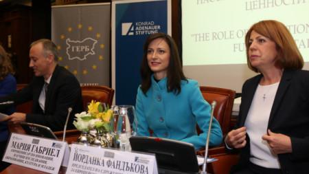 """В София се проведе конференция на тема """"Ролята на образованието за насърчаване на фундаменталните ценности на ЕС""""."""