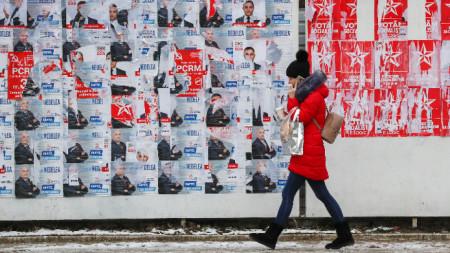 Парламентарните избори в Молдова са на 24 февруари.