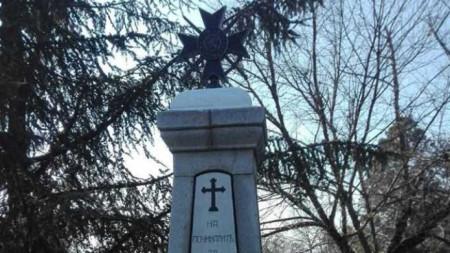 Възстановеният паметник костница ще бъде официално открит със заупокойна молитва и тържествен военен ритуал.