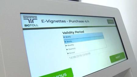 Гражданите могат да купуват електронни винетки и от терминали за самотаксуване.