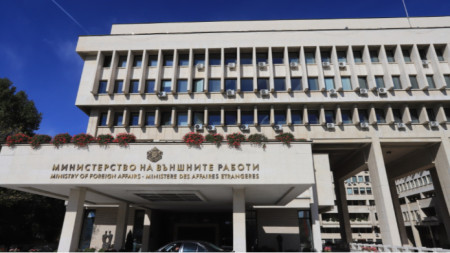 The Bulgarian Foreign Ministry building