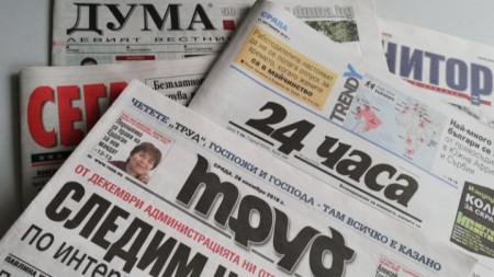 Български вестници