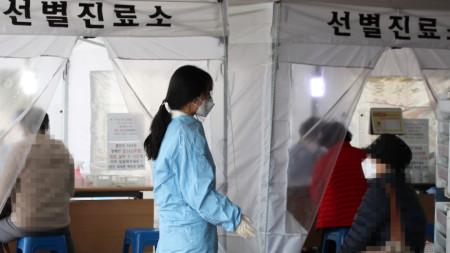 Център за тестване в Южна Корея -  март 2021 г.