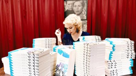 Катерина Хапсали и новата й книга