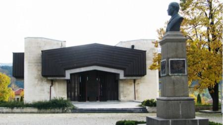 Пантеонът на Георги Раковски