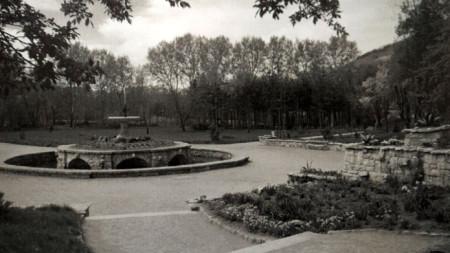 Le parc « Kaïlaka »