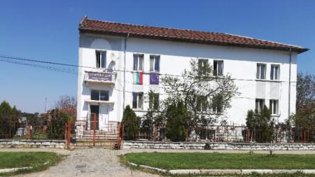 Домът за възрастни хора в с. Гара Орешец