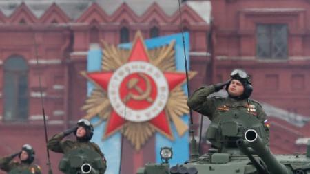 Парадът на победата в Москва, 9 май 2021 г.