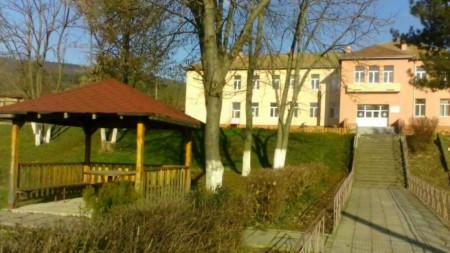 Социален център в село Веселиново