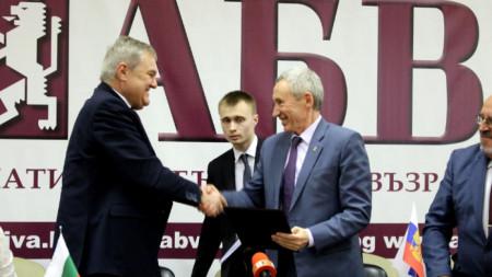 Румен Петков и Андрей Аркадиевич Климов подписаха протокол за сътрудничество между АБВ и