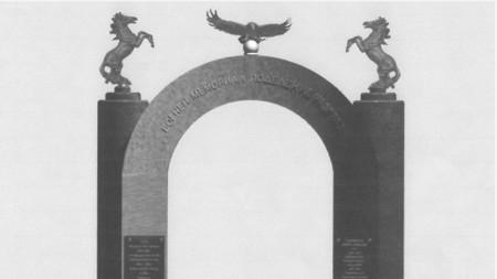 Военен мемориал на поделенията