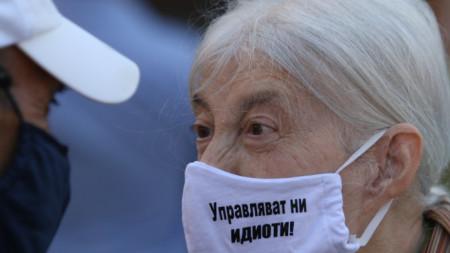 София - 27 юни 2020 г.
