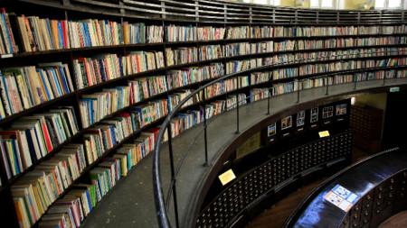 Библиотеката на Софийския университет