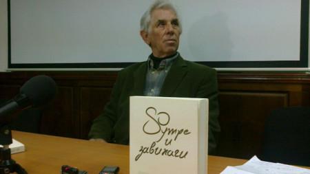 Борислав Владиков