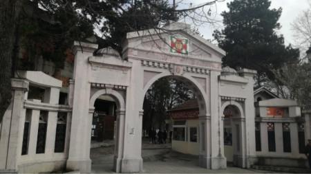 Арката на генералите във Велико Търново