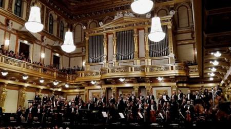 Софийската филхармония и Найден Тодоров в Музикферайн - Виена