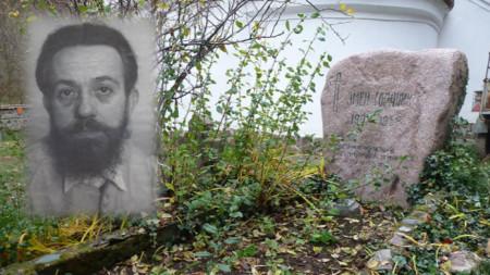 "Гроба на Змей Горянин в двора на манастир ""Седемте престола"" в Стара планина, близо до Своге."